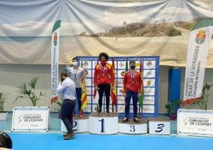 Torneo Internacional Sub 23 De Luchas Olimpicas Promesa (1)